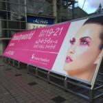 国内最大の美容イベント☆beautyworld JAPAN ☆