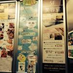 ドン・キホーテ上野店5F〜Beauty Floor〜